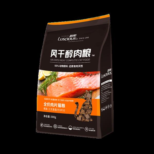 Cod salmon recipe
